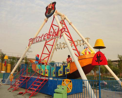 BNPS-24J Beston 24 seats pirate ship ride for sale