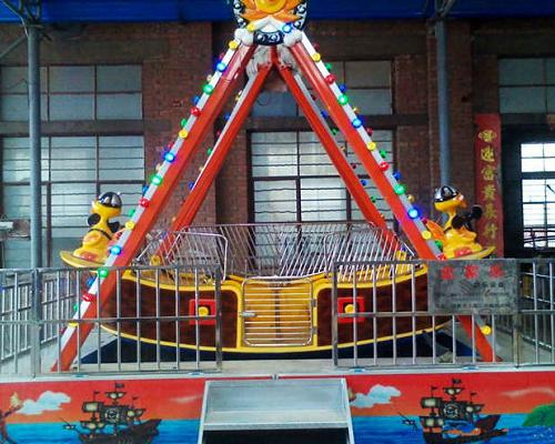 BNPS-8J Beston pirate ship rides for sale